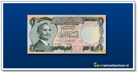 Geldwisselkantoor-1-dinars-king-hussein-1975-1992-jordanie