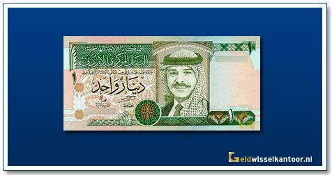 Geldwisselkantoor-1-dinars-king-hussein-1992-1997-jordanie