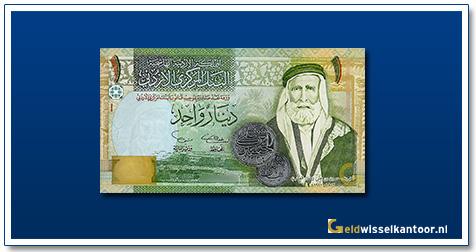Geldwisselkantoor-1-dinars-sherif-hussein-ibn-ali-2002-jordanie