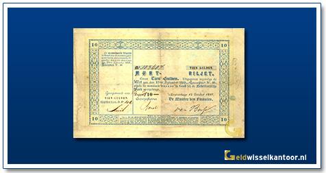 Nederland 10 Gulden 1849 Muntbiljet