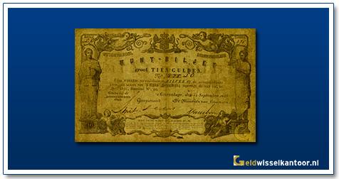 Nederland 10 Gulden 1852 Muntbiljet