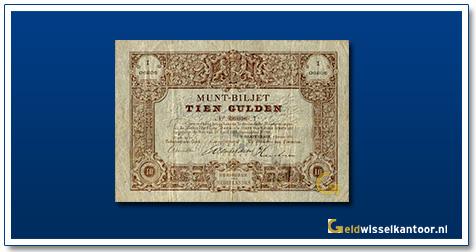 Nederland 10 Gulden 1878 Muntbiljet