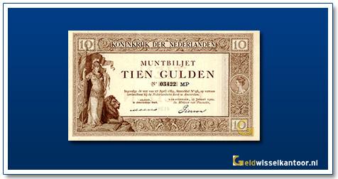 Nederland 10 Gulden 1894 Muntbiljet