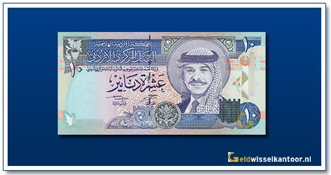 Geldwisselkantoor-10-dinars-King-hussein-1992-1996-jordanie
