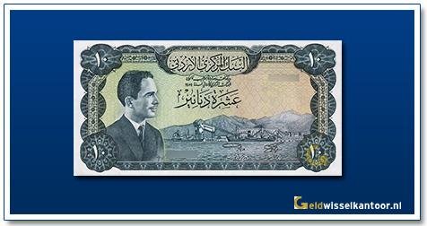 Geldwisselkantoor-10-dinars-king-hussein-1959-jordanie