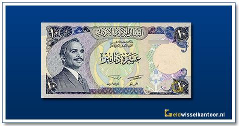Geldwisselkantoor-10-dinars-king-hussein-1975-1992-jordanie