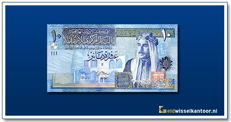 Geldwisselkantoor-10-dinars-king-talal-ibn-abdullah-2002-jordanie