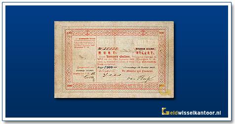 Nederland 100 Gulden 1849-1852