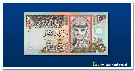 Geldwisselkantoor-20-dinars-King-hussein-1992-1995-jordanie