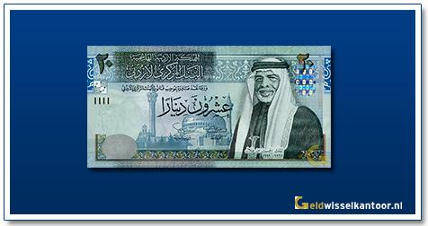 Geldwisselkantoor-20-dinars-King-hussein-2002-jordanie