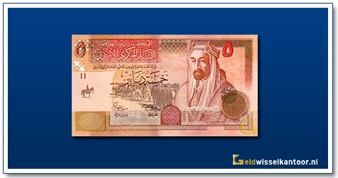 Geldwisselkantoor-5-dinars-king-abdullah-i-2002-jordanie
