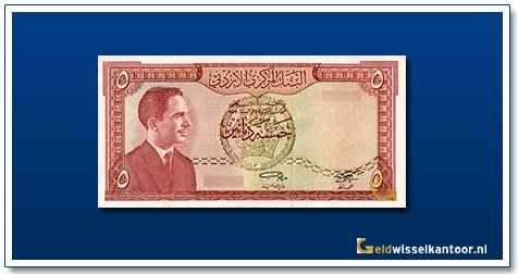 Geldwisselkantoor-5-dinars-king-hussein-1959-jordanie