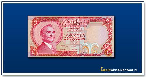 Geldwisselkantoor-5-dinars-king-hussein-1975-1992-jordanie
