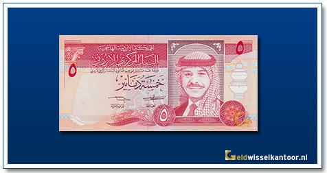 Geldwisselkantoor-5-dinars-king-hussein-1992-1997-jordanie