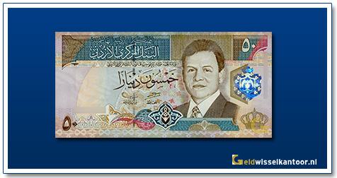 Geldwisselkantoor-50-dinars-King-Abdullah-II-1999-jordanie