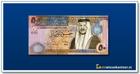 Geldwisselkantoor-50-dinars-King-Abdullah-II-2002-jordanie