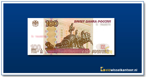 geldwisselantoor-100-roebel-apollo-bolshoi-theatre-1997-2004-rusland