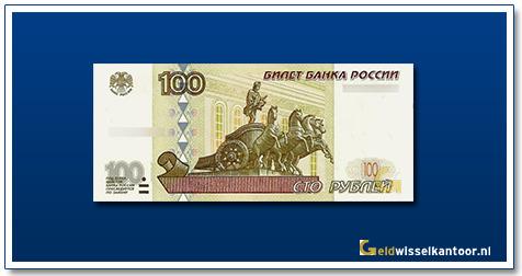 geldwisselantoor-100-roebel-apollo-bolshoi-theatre-1997-rainbow-rusland