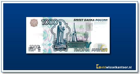 geldwisselkantoor-1000-roebel-Standbeeld-1997-type-1-rusland