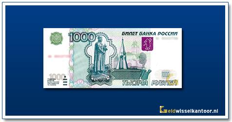 geldwisselkantoor-1000-roebel-Standbeeld-1997-type-2-rusland
