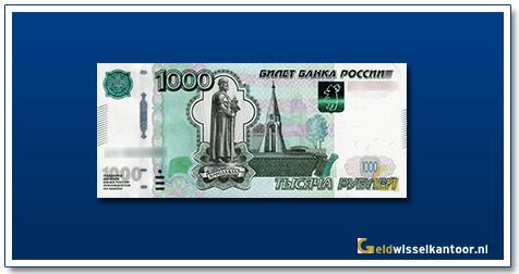 geldwisselkantoor-1000-roebel-Standbeeld-1997-type-3-rusland