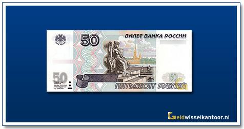 geldwisselkantoor-50-roebel-personivicatie-van-Rivier-Neva-1997-2001-rainbow-rusland