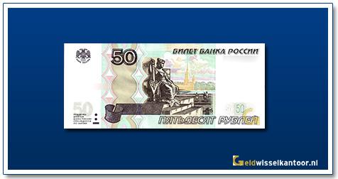 geldwisselkantoor-50-roebel-personivicatie-van-Rivier-Neva-1997-rusland