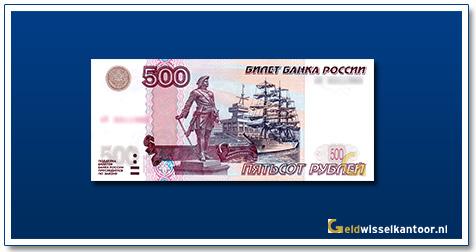 geldwisselkantoor-500-roebel-Statue-of-Peter-the-great-1997-2004-type-2-rusland