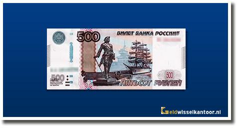 geldwisselkantoor-500-roebel-Statue-of-Peter-the-great-2010-rusland