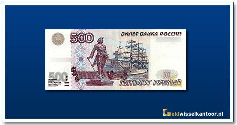 geldwisselkantoor-500-roebel-Statue-of-Peter-the-great-rainbow-1997-2004-rusland