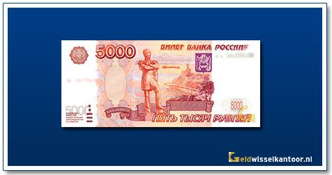geldwisselkantoor-5000-roebel-Statue-of-muravyov-1997-type-1