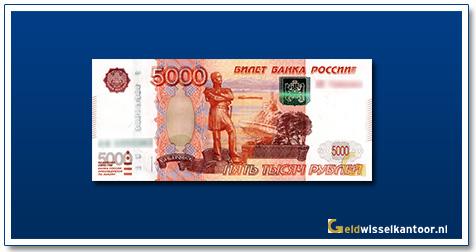 geldwisselkantoor-5000-roebel-Statue-of-muravyov-type-2