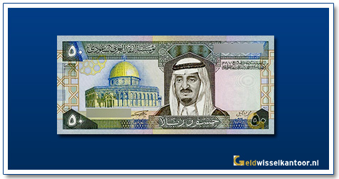 Geldwisselkantoor-50-Riyals-Dome-of-Jerusalem--King-Fahd-1983-Saudi-Arabie