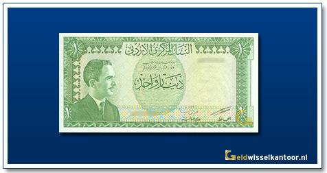 Jordanië 1 Dinar King Hussein 1965