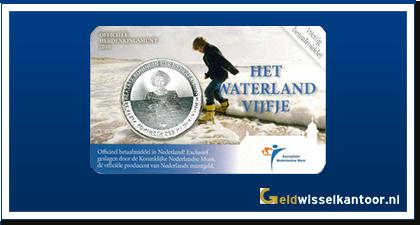 5 Euro Het Waterland Vijfje 2010