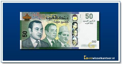 Marokko-50-Dirhams-Mohammed-VI-2009