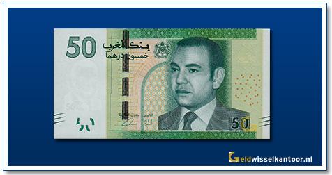 Marokko-50-Dirhams-Mohammed-VI-2012