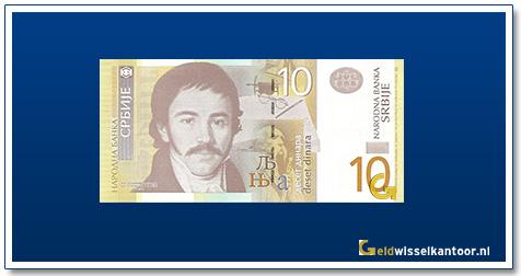 10 Dinar Vuk Stefanovic Karadžic 2006-2011-2013