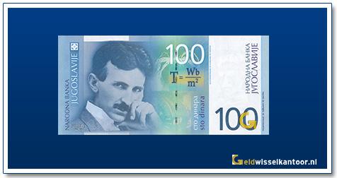 100 Dinar Nikola Tesla 2003-2004-2006-2012-2013