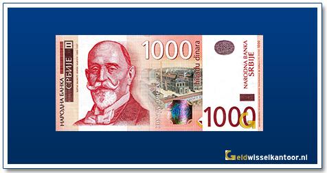 1000 Dinar Dorde Vajfert 2003-2006-2011