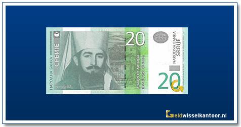 20 Dinar Petar II Petrovic Njegoš 2006-2011-2013