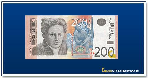 200 Dinar Nadeźda Petrović 2005-2011-2013