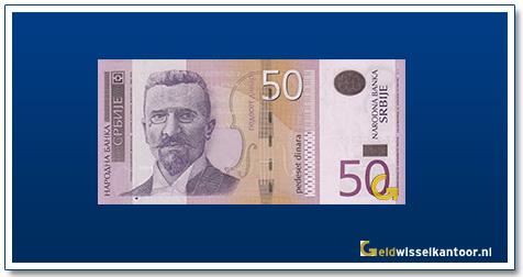 50 Dinar Stevan Stojanovic Mokranjac 2005-2011-2014