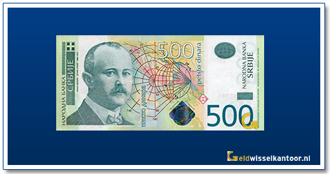 500 Dinar Jovan Cvijić 2004-2007-2011-2012