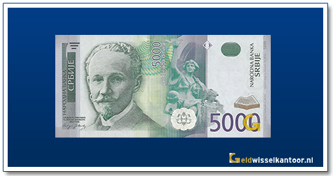5000 Dinar Slobodan Javanovic 2003