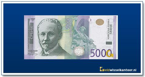 5000 Dinar Slobodan Javanovic 2010-2016