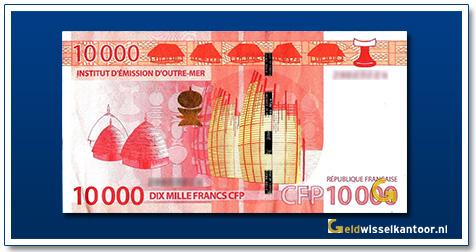 CFP 10000 Frank Hut 2014
