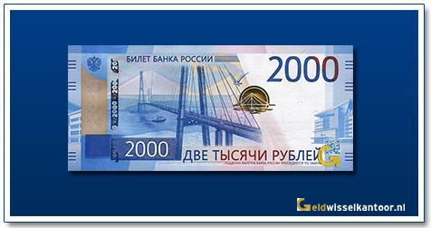 2000 Roebel Bridge to Vladivostock 2017