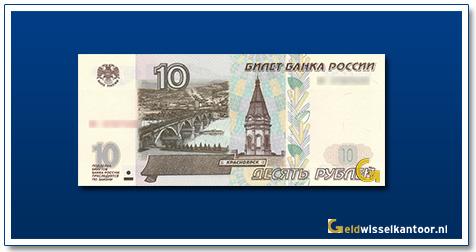 Rusland 10 Roebels Arch bridge over Yenisei river 1997