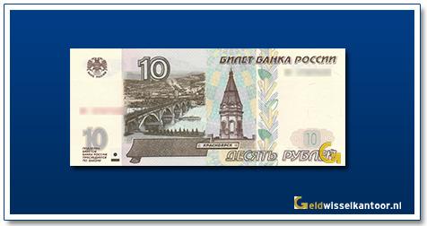 Rusland 10 Roebels Arch bridge over Yenisei river 2001